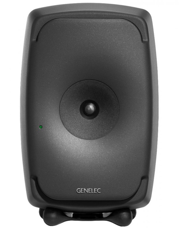 Genelec 8351 Grey Main