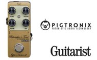 Pigtronix Philosopher's Tone Germanium