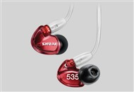 Shure SE535LTD In-Ear Headphones