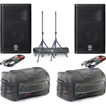 Yamaha DXR15 Bundle With Included Accessories