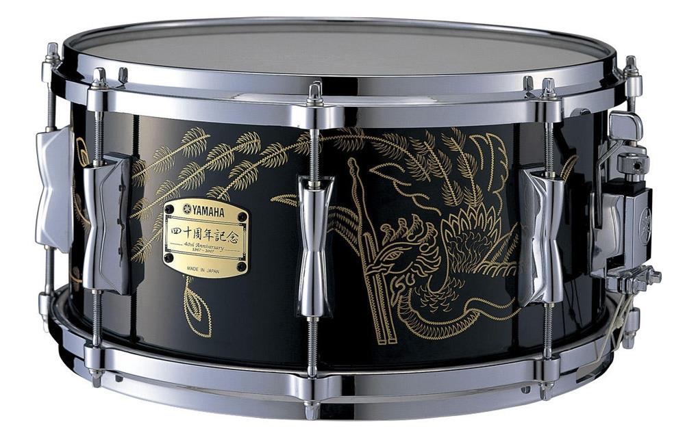 Yamaha phoenix 13 inch x 6 5 inch brass snare drum for 13 inch floor tom